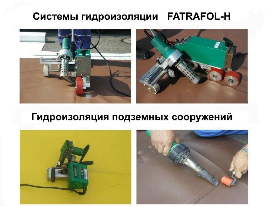 ООО Фатра - производитель полимерной гидроизоляции